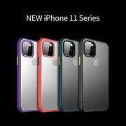 2019 iPhone 11/11pro/11por Max ケース カバー アイフォン11 シンプル 透明 クリア PC素材×TPU