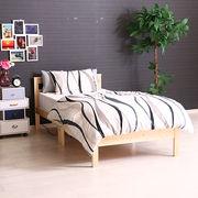 パイン材木製ベッド ブラザー
