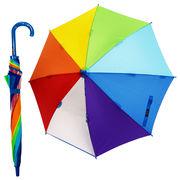 雨の日が楽しく♪元気になる傘 【レインボー ブルー】 子ども傘 50cm