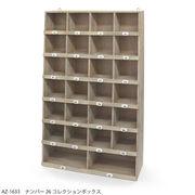 ナンバー26コレクションボックス