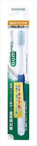ガム歯周プロケアデンタルブラシ#688 【 サンスター 】 【 歯ブラシ 】