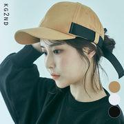 【即納】【帽子】全3色!ロングベルトキャップ [kgf0622]