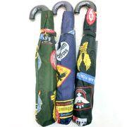 【雨傘】【ジュニア用】【折りたたみ傘】簡単開閉!2段式安全ロクロワッペン柄ジュニア用折畳傘