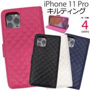 アイフォン スマホケース iphoneケース 手帳型ケース iPhone11 Pro ケース アイフォン11プロ スマホカバー