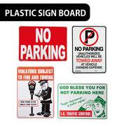 【違法駐車防止】AMERICAN プラスティックサインボード【駐車禁止!!他】