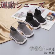 男女兼用★♪ファッションシューズ★♪キッズ靴★♪運動シューズ★♪2色★♪新款