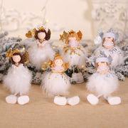 クリスマス飾り ドール 天使 オーナメント クリスマスグッズ