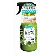 ハッカの除菌水 本体 400ml 【 ウエルコ 】 【 食器用漂白 】
