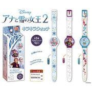 「ディズニー」「腕時計」アナと雪の女王2 キラキラウォッチ