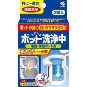 【在庫限り】小林製薬 ポット洗浄中 電気・保温ポット用洗浄剤 3錠