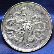 置物 彫り物 お香受け皿 さざれ皿 真鍮製 双龍 約10cm 風水 インテリア