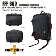 3WAYビジネスバッグ FFF-360