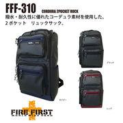 コーデュラ ビジネス リュック FFF-310
