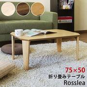 Rosslea 折り畳みテーブル 75 NA/WAL/WW