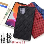 アイフォン スマホケース iphoneケース 手帳型 iPhone 11用