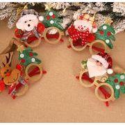 クリスマスグッズ メガネ おもちゃ クリスマスプレゼント サンタクロース