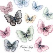 レース パーツ【1.蝶々 1個売り】【3サイズ】バタフライ チョウ アップリケ 春 刺繍 オーガンジー