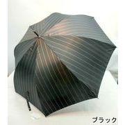 【雨傘】【紳士用】【長傘】日本製先染生地使用!ストライプ柄グラスファイバー骨ジャンプ傘