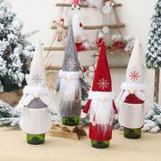 クリスマス飾り ボトルカバー ボトルホルダー Christmas用品 ワイン シャンパン ジュース オーナメント