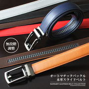 レザーベルト クリックベルト メンズ 牛革 オートロック 無段階調整 サイズ調整可能 シンプル 大きいサイズ