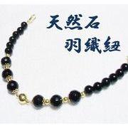 天然石 男性用 羽織紐 和装小物 マグネット オニキス 和柄 着物 ハンドメイド 日本製 HH