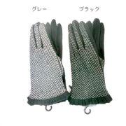 【手袋】【婦人用】婦人ウール混ジャージ生地へリンボーン柄&無地コンビフリル付日本企画手袋