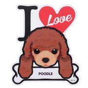【ステッカー】プードル 防水ステッカー I LOVE DOG