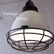 ヴィンテージペンダントランプ 【P157(M39)】LED電球対応★E26梨型電球、40W