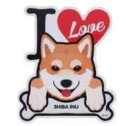 【ステッカー】柴犬 防水ステッカー I LOVE DOG