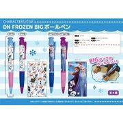 「アナと雪の女王2」DN FROZEN BIGボールペン