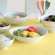【にっこりかえる】 カレー皿 [日本製 美濃焼]