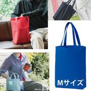 キャンバストート Mサイズ/12colors【2020/4~8月中旬頃】