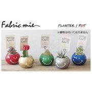 fabric mie(ファブリックミー)/ スマイリーフェイス ガラスプランターポット5色