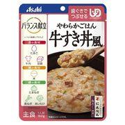 アサヒグループ食品(Asahi) バランス献立 [UD]やわらかごはん 牛すき丼風