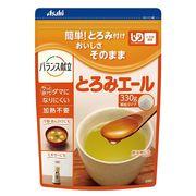 アサヒグループ食品(Asahi) バランス献立 [UD]とろみエール 330g