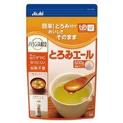 アサヒグループ食品(Asahi) バランス献立 [UD]とろみエール 600g