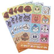 【ポチ袋】アンパンマン お年玉 ポチ袋 5枚セット B ブロック