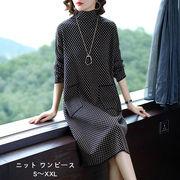 ニット ワンピース レディース 40代 50代 30代 60代 秋 冬 きれいめ 上品 セーター 体型カバー ロング 長袖