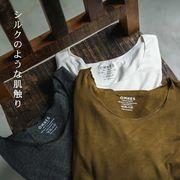 もっちりシルクタッチクルーネック長袖Tシャツ カットソー【2019新作】