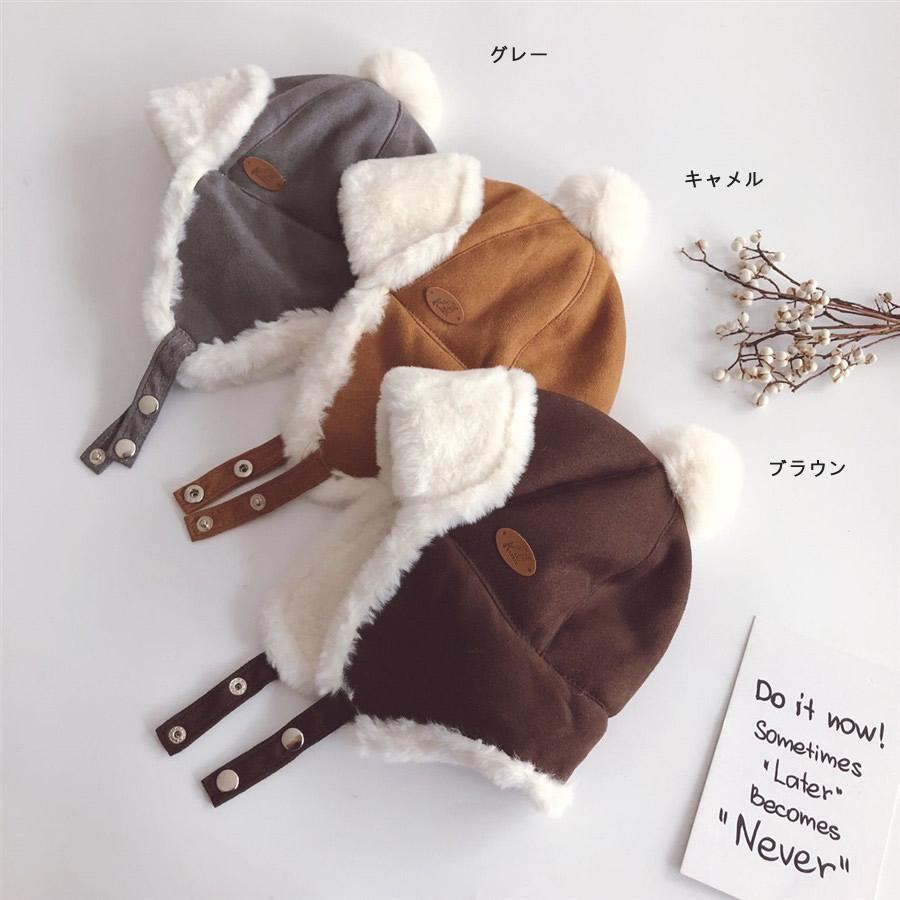 全3色 女の子男の子 スエード飛行帽 裏ボア 防寒帽子  キャップ  冬 スキー アウトドア 外出
