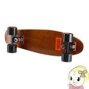 【メーカー直送】 DSB002-BR ドッペルギャンガー ミニクルーザースケートボード ブラウン