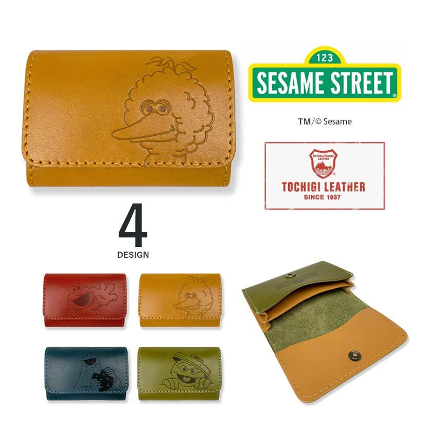 【全4タイプ】SESAME STREET セサミストリート 日本製 栃木レザー 名刺入れ カードケース