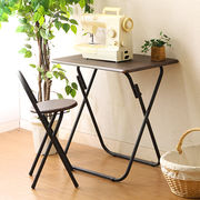 テーブル&チェアーセット YS-7050U ブラウン×ブラック
