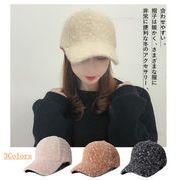 野球帽 帽子 小顔効果 レディース ニット キャスケット防寒 柔らかい毛 暖かい キャップ