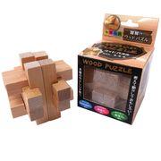 <おもしろバラエティ雑貨><脳トレグッズ>木製パズル C No.209-522