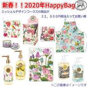 【ミッシェルデザインワークス】2020年ハッピーバッグ【2020HappyBag】福袋