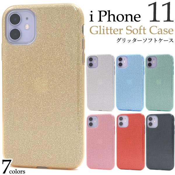 アイフォン スマホケース iphoneケース iPhone 11 グリッター ソフトケース 背面 おすすめ