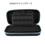 Switch ケース スイッチ カバー ポーチ ポータブル ハードケース ゲームカード収納 EVAポーチ