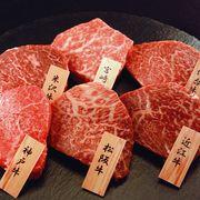 日本ブランド牛6選ミニステーキ 7000951(代引不可・送料無料)