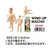 Wind Up マッチョ ゼンマイ 動く 歩くおもちゃ 玩具